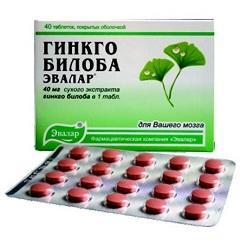 Гинкго Билоба Инструкция По Применению Цена В Украине - фото 3