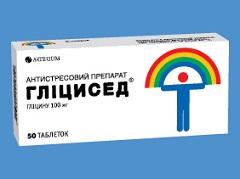 глицисед инструкция по применению детям