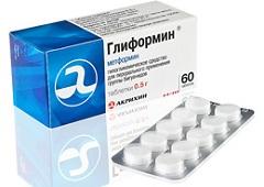 Таблетки Глиформин 0,5 г