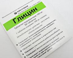 инструкция на глицин