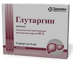 Концентрат для приготовления раствора для инфузий Глутаргин