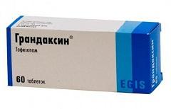 препарат грандаксин инструкция по применению - фото 7