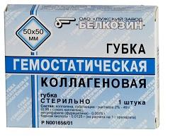 губка гемостатическая инструкция цена