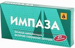 препарат для понижения холестерина в крови