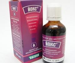 лекарство йокс инструкция