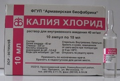 Хлорид калия инструкция по применению уколы