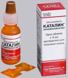 Таблетки для приготовления глазных капель Каталин