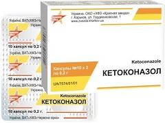 Капсулы Кетоконазол
