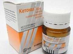 кетопрофен таблетки состав инструкция по применению - фото 9