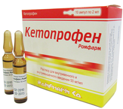 Кетопрофен инструкция по применению цена свечи