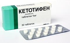 Кетотифен лекарство инструкция