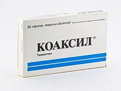 препарат коаксил инструкция - фото 2