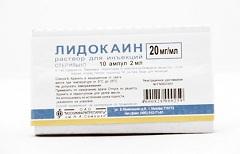 Лидокаин ампулы инструкция по применению