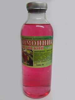 лимонник таблетки инструкция - фото 8
