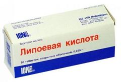 липоевая кислота от сахарного диабета