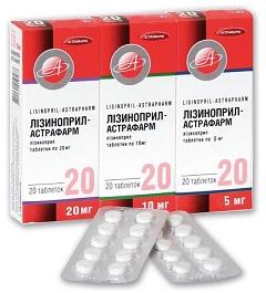 лизиноприл 5 мг инструкция по применению цена img-1