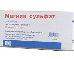 препарат магния сульфат инструкция по применению - фото 3