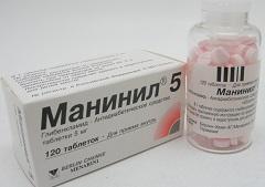 манинил таблетки инструкция по применению - фото 5