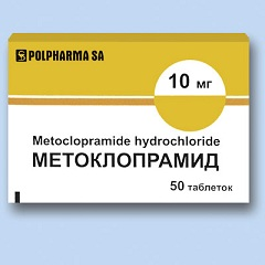 метоклопрамид инструкция по применению для детей - фото 3