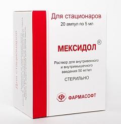 свечи локсидол инструкция по применению цена - фото 10