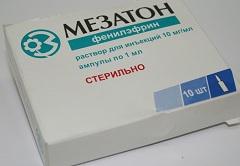 мезатон инструкция по применению таблетки - фото 8