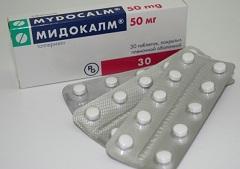Мидокалм при беременности
