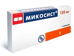 медофлюкон 150 мг инструкция - фото 6