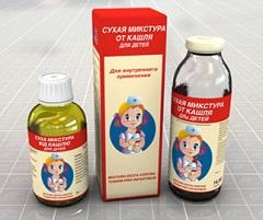 Микстура сухая от кашля при беременности