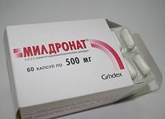 инструкция к препарату милдронат