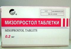 Окситоцин для прерывания беременности отзывы