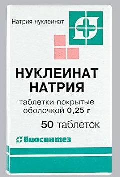 Таблетки Нуклеинат натрия