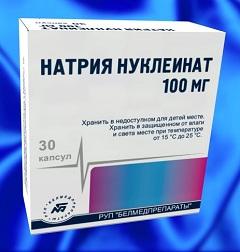 Натрия Нуклеинат Инструкция По Применению