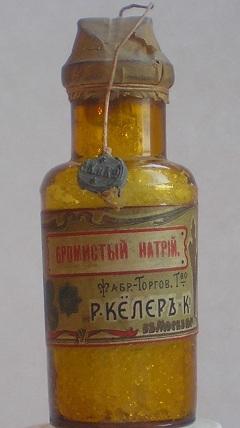 бромистый натрий инструкция