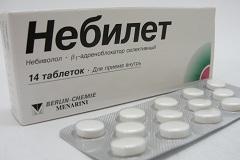 таблетки небилет инструкция по применению