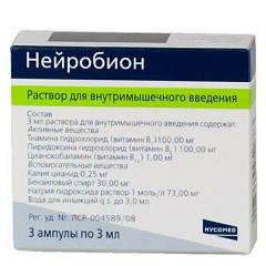 лекарство нейробион инструкция по применению