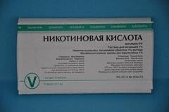 Никотиновая кислота инструкция по применению в уколах