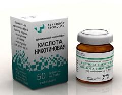никотиновая кислота инструкция по применению в таблетках цена - фото 3