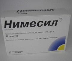 леркалин лекарство инструкция - фото 9