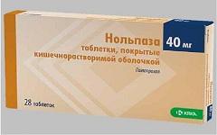 нольпаза 10 мг инструкция по применению - фото 11