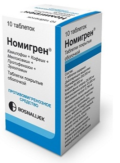 номигрен таблетки инструкция по применению
