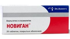 препарат новиган инструкция по применению - фото 4