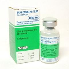 ванкомицин инструкция по применению для детей