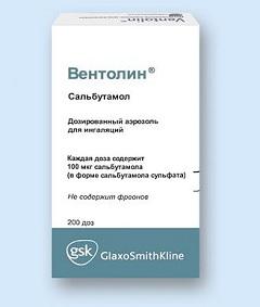 сироп Ventolin инструкция img-1
