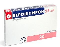 инструкция к верошпирону
