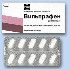 Таблетки, покрытые оболочкой, Вильпрафен