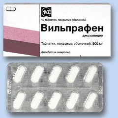 Джозамицин цена инструкция