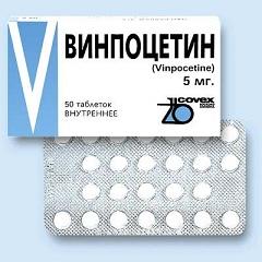 Vinpocetine инструкция - фото 2