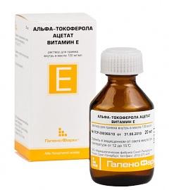 альфа-токоферол ацетат инструкция по применению