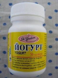 Пробиотик йогурт в капсулах инструкция