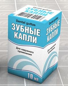 Инструкция Капли Зубные Дентагуттал - фото 11